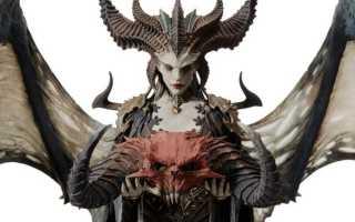 Diablo 4 — Коллекционеры могут приобрести статуэтку Лилит