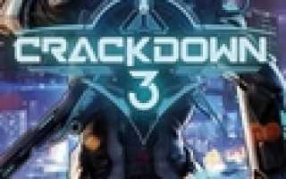 Crackdown 3: Wrecking Zone получает поддержку отряда, DLC предыдущих игр теперь бесплатно