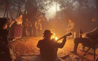 Red Dead Redemption 2 — Саундтреки на виниле выйдут в сентябре