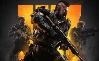 Call of Duty: Новая часть от разработчиков Black Ops 4
