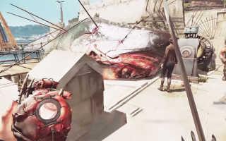 Как убрать замыливание в Dishonored 2