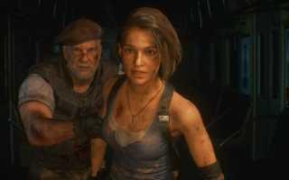 Resident Evil 3: Remake — Все концовки (плохие и хорошие)