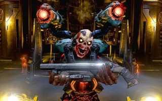 Doom Eternal — Будет иметь центрированное оружие в опции при запуске