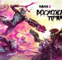 Rage 2 — Rise of the Ghosts добавил войну против призраков и Айрис