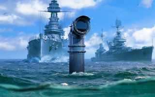 World of Warships — Анонсировали нации для подводных лодок