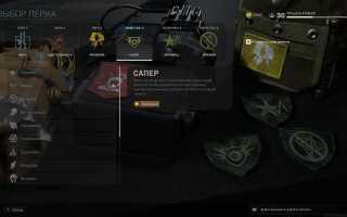 Call of Duty: Modern Warfare — Получает двойное XP на этой неделе