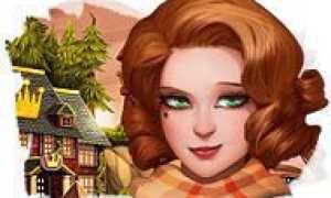 Роуз Риддл: Сказочный Детектив