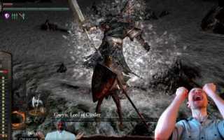 Dark Souls — Один из спидранеров побил рекорд пройдя игру без урона