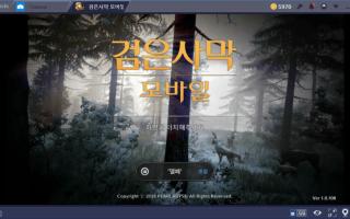 Black Desert Mobile — На мобильной версии пройдут масштабные PvP битвы