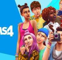The Sims 4 — 21 января выйдет долгожданное обновление «Компактная жизнь»