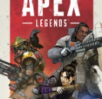 Apex Legends: Трейлер второго сезона новые подробности