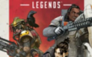 Apex Legends: Кто такая Ваттсон? Вам расскажет трейлер