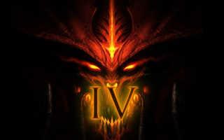 Diablo 4: Была представлена в закрытой презентации для сотрудников