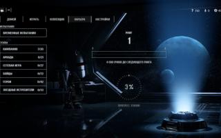 Star Wars: Battlefront II — Безобидные NPC убивают игроков