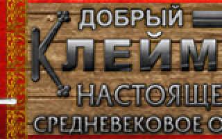 Mount and Blade 2: Bannerlord — Игроки бегают вокруг как младенцы