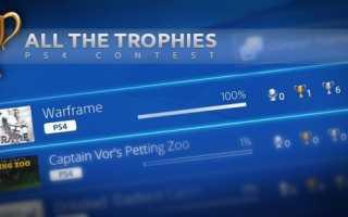 Все достижения в игре Reconquest