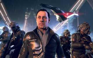 Ubisoft отодвигает выпуск Watch Dogs Legion и многих других