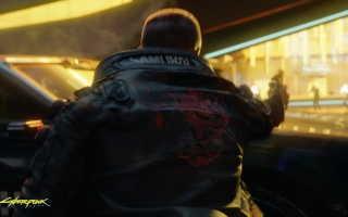 Cyberpunk 2077: Навыки будут менять движения персонажа