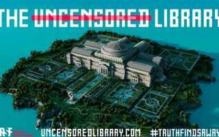 Minecraft — Представили новую библиотеку цензурированных произведений