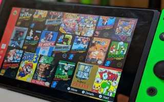 Nintendo: Switch Online — Достиг 10 миллионов пользователей