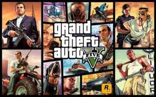 Grand Theft Auto V — Количество зрителей в этом году увеличилось вдвое