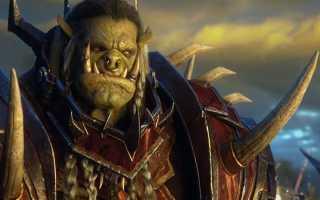World of Warcraft — Blizzard Обратились в российский суд