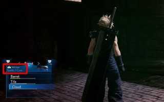 Final Fantasy VII: Remake—7 основных советов для прохождения