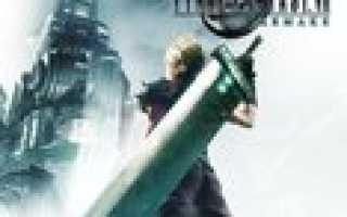 Final Fantasy VII Remake — Square Enix начала рассылку писем подписчикам