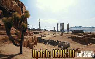 Вышло крупное обновление для PlayerUnknown's Battlegrounds