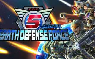 Earth Defense Force 5: Шутер вышел на ПК-версию в Steam