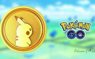 ArcheAge Walk — В 2020 году выйдет конкурент Pokemon Go