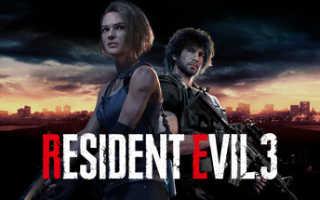 Resident Evil 3 — Capcom дразнит ремейком на странице Steam