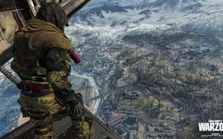 Call of Duty: Warzone — Лучшая композиция для победы в игре