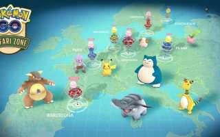 Pokemon GO — Откладывает все предстоящие события Safari Zone