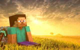 Обновления Minecraft 1.2.6: как обойти требование лицензии