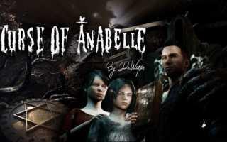 Curse of Anabelle — Получает возможность играть в демо-версию