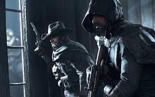 Hunt: Showdown — 18 февраля шутер выйдет на PS4 с PvE режимом