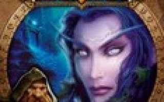 Blizzard — Компания ограничило время на онлайн игры в 90 минут