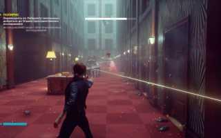 Epic Games — Заплатил $10,45 млн за эксклюзивность Control