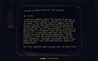 Исправление Fallout 76 удаляет лучших игроков с карты в режиме выживания