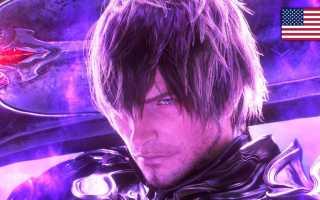 Сексопильных Заек из предыдущей версии добавят Final Fantasy 14