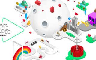Google Play — Проведут соревнование среди разработчиков инди-игр