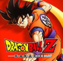 Dragon Ball Z: Kakarot — Состоялся официальный релиз на ПК