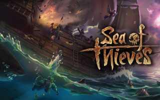 Sea of Thieves — Наконец получает контрольные точки для сюжетных миссий