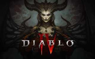 Diablo 2 — Поклонник продемонстрировал собственный ремастер