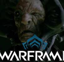 Не удалось доставить приглашение в Warframe