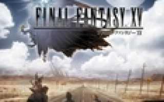 Xbox Game Pass с ПК и консоли получает Final Fantasy XV и Wolfenstein Youngblood