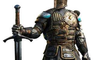 Рыцари в For Honor, классы, геймплей, прохождение