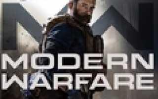 Call of Duty: Modern Warfare — Исчезла из магазина PS Store
