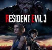 Resident Evil 3 Remake — История развития и цели римейка на видео